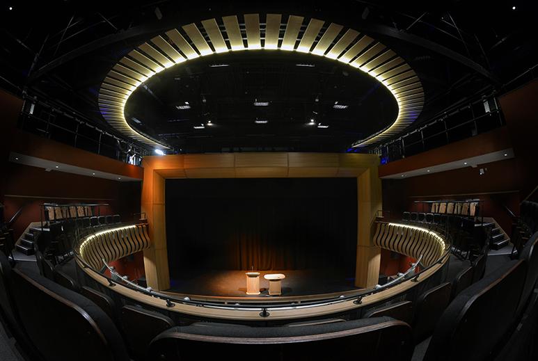617 auditorium 02 A 140502